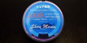 200lb50m